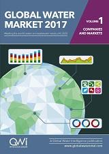 GWM2017_coverForMarketing_updated160519.jpg